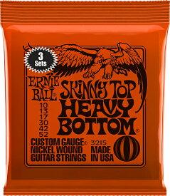 ERNIE BALL Nickel Wound Guitar Strings 3 Set Pack (#3215 SKINNY TOP HEAVY BOTTOM)