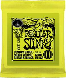 ERNIE BALL Nickel Wound Guitar Strings 3 Set Pack (#3221 REGULAR SLINKY)