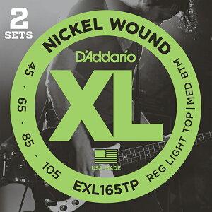 あす楽 新品 即納可能 D'Addario XL Nickel Round Wound EXL165-TP