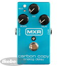 "MXRIKEBE45thAnniversaryM169CarbonCopyAnalogDelay""AquaBlue""【8月発売予定】"