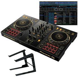 あす楽 新品 即納可能 Pioneer DJ DDJ-400-N + PCスタンドセット 限定ゴールドモデル 【DJソフトrekordbox dj対応】 【ikbp1】