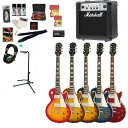 特選エレキギター初心者セット Epiphone Les Paul Standard Plus-top PRO(Marshallアンプの入門セット)
