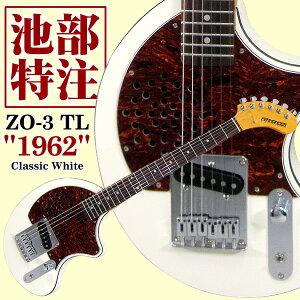 FERNANDES IKEBE ORIGINAL ZO-3 TL 1962 (CWH)