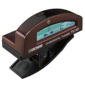あす楽 新品 即納可能 BOSS TU-10 [Clip-on Chromatic Tuner] (BN) 【rpt5】