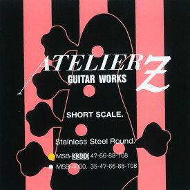 "Atelier Z MSB-3300 ""SHORT SCALE"" [エレキベース弦]"