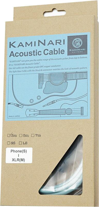 "KAMINARI Acoustic Cable ""Blue"" [アコースティックギター専用ケーブル] (3M/S-XLR)"