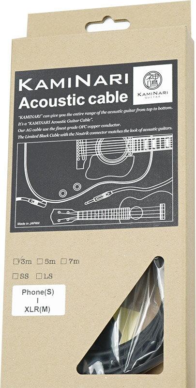 "KAMINARI Acoustic Cable Order Model ""Black"" [アコースティックギター専用ケーブル] (5M/S-XLR)"