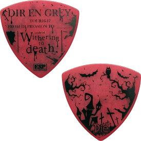 ESP Artist Pick Series DIR EN GREY DIE Model×10枚セット [PA-DD08-Withering to death]