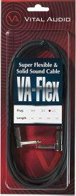 VITAL AUDIO VA-Flex -Super Flexible & Solid Sound Cable- [5.0m L/L]