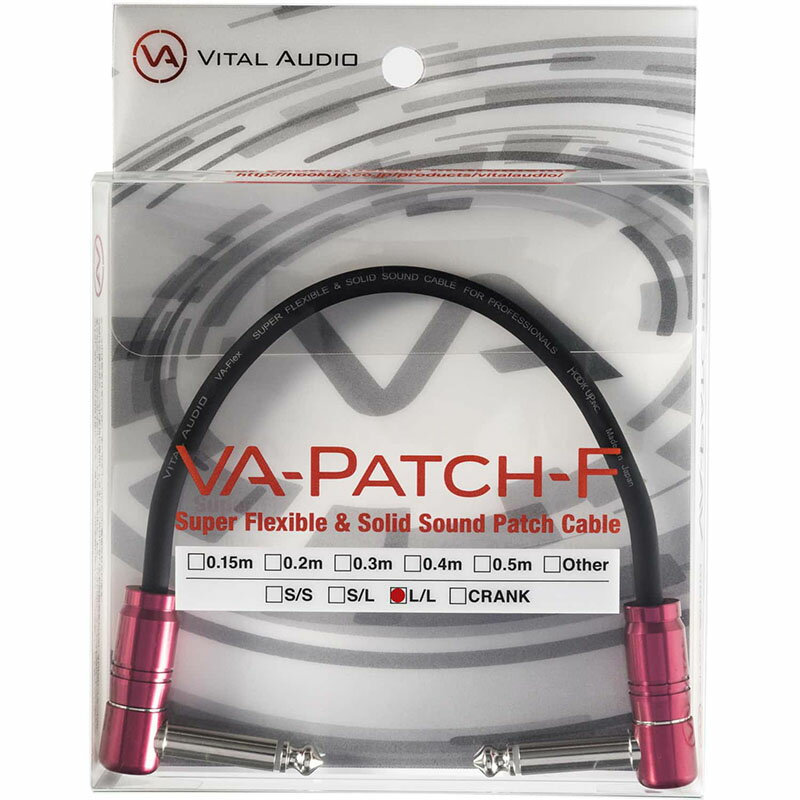 VITAL AUDIO VA-Patch-F -Super Flexible & Solid Sound Patch Cable- [0.15m L/L]