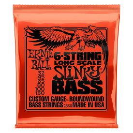 ERNIE BALL Custom Gauge Round Wound Bass 6-Strings/ 2838