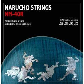 TUNE NM-40R Nickel Round Wound Bass Strings (4弦用)