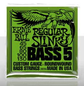 ERNIE BALLCustom Gauge Round Wound Bass 5-Strings/#2836 REGULAR SLiNKY
