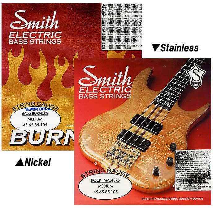 Ken Smith Bass Strings 4st.