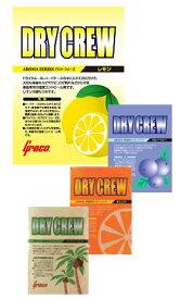 GRECO Dry Crew [アロマ・シリーズ]