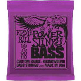 ERNIE BALL Round Wound Bass Strings #2831 POWER SLINKY