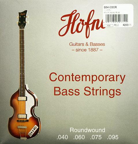 Hofner Contemporary Bass Strings [S0H133]