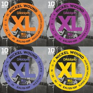 D'Addario XL Nickel Multi-Packs Electric Guitar Strings [10 Set Pack] 【当店人気商品】