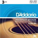 D'Addario Phosphor Bronze Acoustic Guitar Strings EJ16-3D [3 Set Pack]