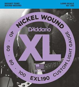 D'Addario XL Nickel Round Wound EXL190