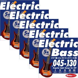 """IKEBE ORIGINAL Electric Bass Strings """"イケベ弦 5弦エレキベース用 045-130"""" [Regular Light Gauge for 5ST/IKB-EBS-45130]×5セット 【超お買い得セット販売】"""