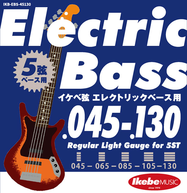 "IKEBE ORIGINAL Electric Bass Strings ""イケベ弦 5弦エレキベース用 045-130"" [Regular Light Gauge for 5ST/IKB-EBS-45130]"