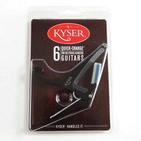 Kyser KG6B [QUICK-CHANGE CAPO] (BLACK)
