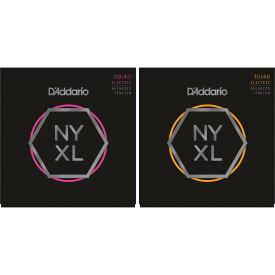D'Addario NYXL Series Electric Guitar Strings [Balanced Tension]