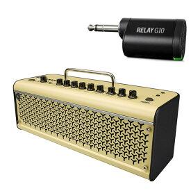 YAMAHA THR30 II Wireless + Line6 Relay G10T Set [ワイヤレスセット]【送料無料】