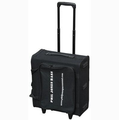 PJB Briefcase Carrying Bag