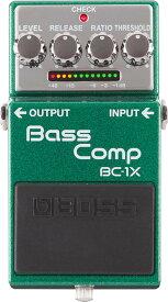 BOSS BC-1X [Bass Comp] 【即納可能】 【期間限定★送料無料】 【新製品AMP/FX】 【ikbp5】 【IKEBE×BOSSオリジナルデザインアルミスポーツボトルプレゼント】