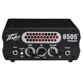 PEAVEY 6505 Piranha Micro Head 【特価】