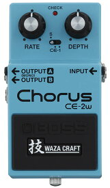 BOSS CE-2W [Chorus 技 Waza Craft Series Special Edition] 【新製品AMP/FX】