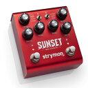 strymon SUNSET [Hybrid Drive Pedal]