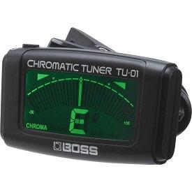 BOSS TU-01 [Crip‐On Chromatic Tuner] 【新製品その他】