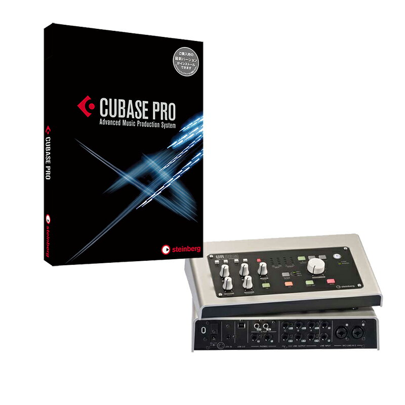●Steinberg Cubase Pro Recording Pack 【数量限定!16GBUSBメモリー×1本プレゼント!】