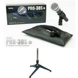 Seide PRO-38S + ST-1
