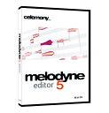 ●Celemony Melodyne 5 Editor(パッケージ版)(チュートリアルビデオ収録USBメモリ同梱)