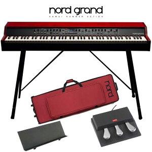 ●Nord Nord Grand【マイスタジオセット】【kbdset】【※沖縄・離島送料別途お見積り】【代引き不可】【KBD】