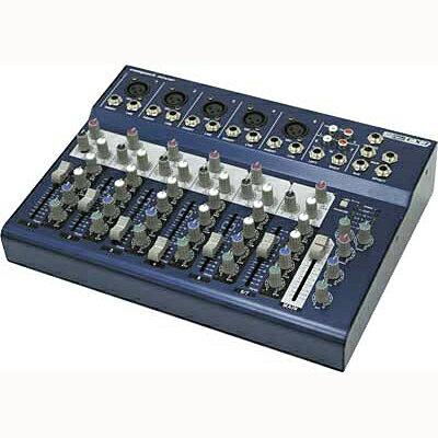 ●Neu CX7 [Analog Mixer]