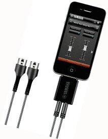 YAMAHA i-MX1 【iPod/iPhone/iPad用MIDIインターフェイス】