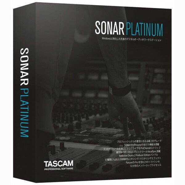 ●TASCAM Professional Software (Cakewalk) SONAR PLATINUM
