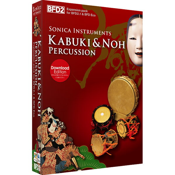 ●FXpansion BFD Kabuki & Noh Percussion [簡易パッケージ]