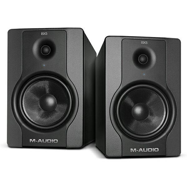 M-Audio BX5 D2 [Pair]