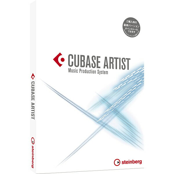 ●Steinberg Cubase Artist 9 【数量限定KAERUCAFEサンプリングCDプレゼント!】