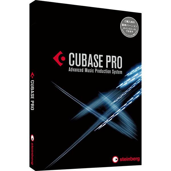 ●Steinberg Cubase Pro 9.5 【数量限定KAERUCAFEサンプリングCDプレゼント!】