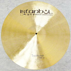"""Istanbul Agop Traditional Seires Dark Ride 22"""""""