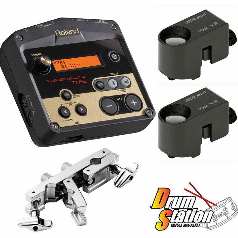 ROLAND TM-2 Trigger Module+RT-30K (×2) [イケベオリジナル・ハイブリッドドラム・パッケージ / ツーバス向け] 【アダプター Pearl ADP-20&SDカード 8GBプレゼント!】 【ikbp5】