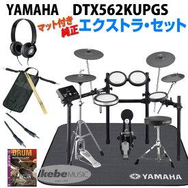 YAMAHA DTX562KUPGS [3-Cymbals] Pure Extra Set 【ikbp5】