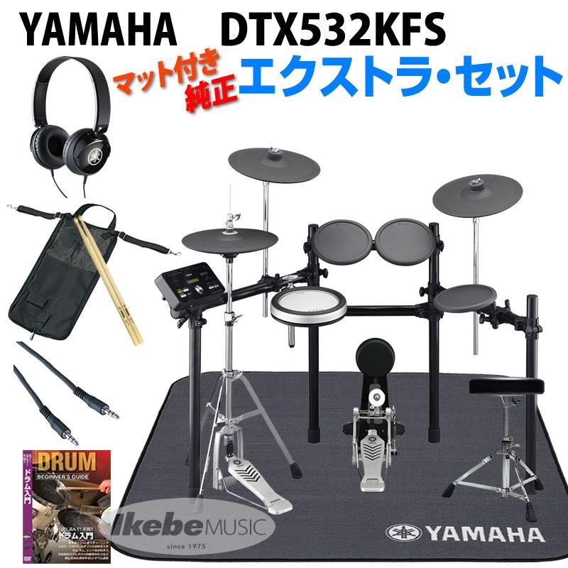 YAMAHA DTX532KFS Pure Extra Set【ikbp10】